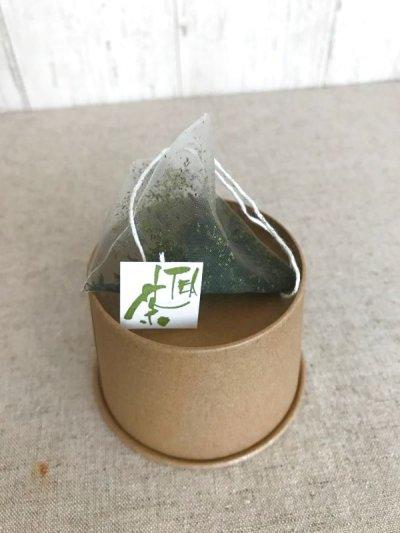 画像1: 雪室緑茶ティーバッグ(2g×10p)