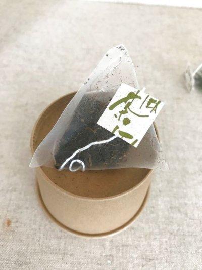 画像1: 雪室和紅茶ティーバッグ(2g×10p)