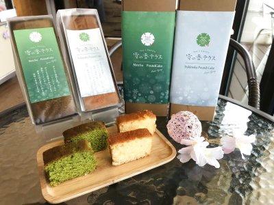 画像1: 雪の香ソフトクッキー&パウンドケーキ 特別セット【全国送料込み価格】
